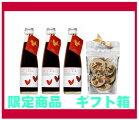 道後チチョコレート・エール3本&マンディアンセット【バレンタインプレゼント】