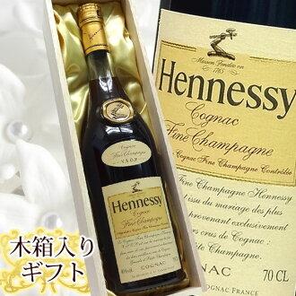 Wooden box gift Hennessy VSOP slim bottle regular 40-degree 700 ML