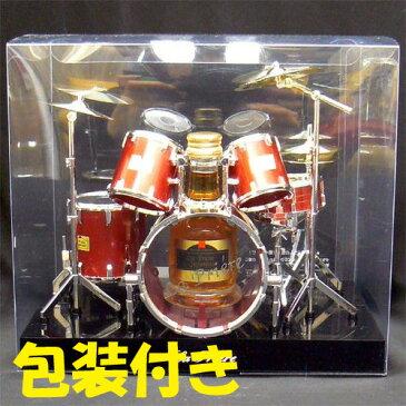 包装付き ラプリエール ドラム ミニセット(レッド)(リキュール)ミニチュアボトル
