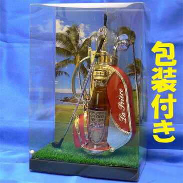 包装付き ラプリエール ゴルフ ミニセット(レッド)(リキュール)ミニチュアボトル