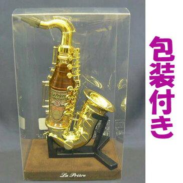 包装付き ラプリエール テナーサックス ミニセット ゴールド ミニセット(リキュール)ミニチュアボトル
