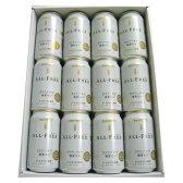 サントリーオールフリー レギュラー缶 350ml缶12本ギフトカートン【楽ギフ_包装】