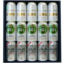 アルコールゼロビールのみくらべ15本ギフトセット  ノンアルコールビールキリンフリ&サントリ...