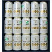 サントリーオールフリー レギュラー缶 350ml缶15本ギフトカートン