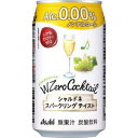 【Wゼロカクテル】シャルドネスパークリングテイスト350ml24本