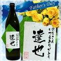 http://image.rakuten.co.jp/ehimekatayama/cabinet/04420674/tt16-rblak.jpg