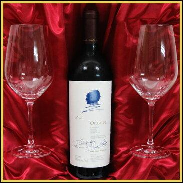 プレミアムギフトfor Vinosity シリーズ オーパスワン2013&名入れ彫刻リーデルペアワイングラスセット