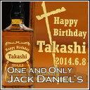 名入れウイスキー ジャックダニエル ブラック 700ml バーボンウイスキー
