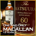 ONE AND ONLY WHISKY名入れウイスキーザ・マッカラン12年 700mlP19May15