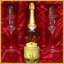 結婚祝いに 名入れ金箔入りプレミアムスパークリングワイン&名入れペアシャンパングラスセット/結婚祝い 名入れ ワイン ペアシャ…