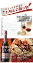 名入れ モエ・エ・シャンドン ロゼ アンペリアル750ML  / 名入れ彫刻 ワイン プレゼント シャンパン モエロゼ 送料無料