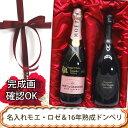 プレミアムギフト 名入れシャンパンモエ・ロゼ&ドン ペリニヨン P2 2002年2本セット