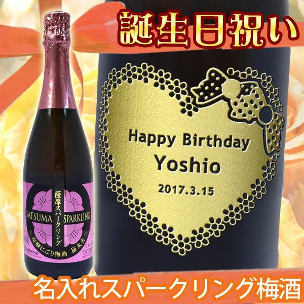 日本酒・焼酎, 梅酒  750ml