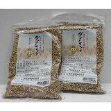 讃岐もち麦「ダイシモチ」(300g)x2袋  クロネコメール便 代引き不可