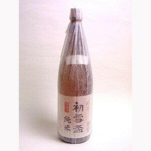 松山三井の旨味がいきた柔らかな味わいのお酒初雪盃 純米酒  1.8L