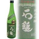 石鎚 純米吟醸 緑ラベル槽しぼり 720ML P06Dec14