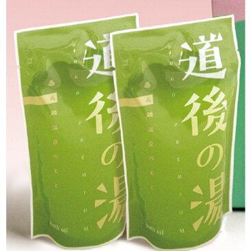 【クロネコDM便(164円)発送3点まで可】温泉入浴剤「道後の湯200g」1袋