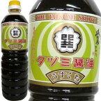 タツミ醤油 うすくち  1L 梶田商店/愛媛県大洲市