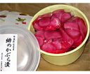 村要 緋のかぶら漬 1.2kg (ポリ樽入り)[g1036]