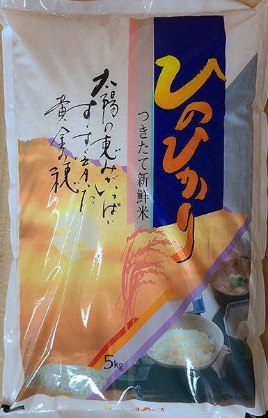 愛媛県産 ヒノヒカリ 5kg...