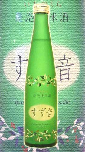 一ノ蔵 発泡清酒 すず音 (すずね) 300ML 発泡 純米酒