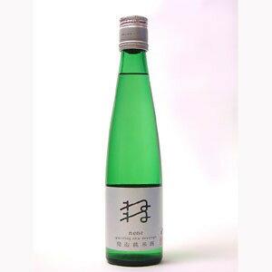 酒井酒造『五橋 発泡純米酒 ねね』