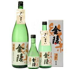 讃岐生まれの酒米「さぬきよいまい」全量使用。金陵 純米さぬきよいまい 1,800ml