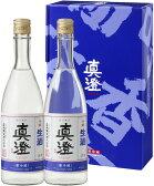【送料無料 】蔵元クール便直送 真澄 生酒720ml 2本セット