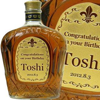 Name put whisky: Crown Royal 750 ml