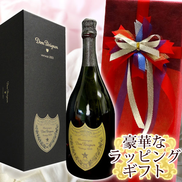 Regular imports organza red wrapping specifications! Dom Perignon (Dom Perignon) 2004 750ML