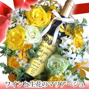 結婚祝いの贈り物に最適!!彫刻ワインと生花のマリアージュギフトサンタ・キテリアイゲルエラ750ML