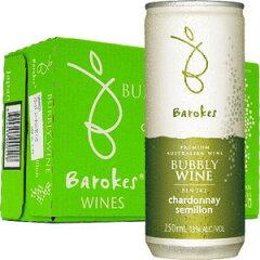 ワイン革命!!飲みきりサイズの缶ワイン登場!バロークス スパークリング缶ワイン 白 250ml2...