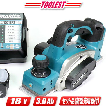 マキタ 18V コードレスかんな KP180 3.0Ah充電池(BL1830B)1個 充電器セット