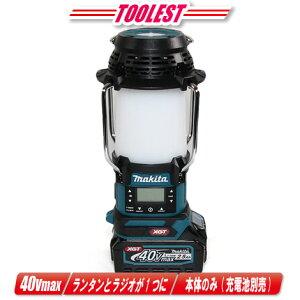 ■マキタ■14.4V/18V AC100V対応 コードレス産業扇(扇風機)【CF300】本体のみ(充電池・充電器別売)