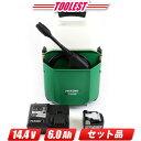 ■日立工機■14.4V コードレス高圧洗浄機 【AW14DBL】6.0Ah(BSL1460) 充電器(UC18YDL) セット