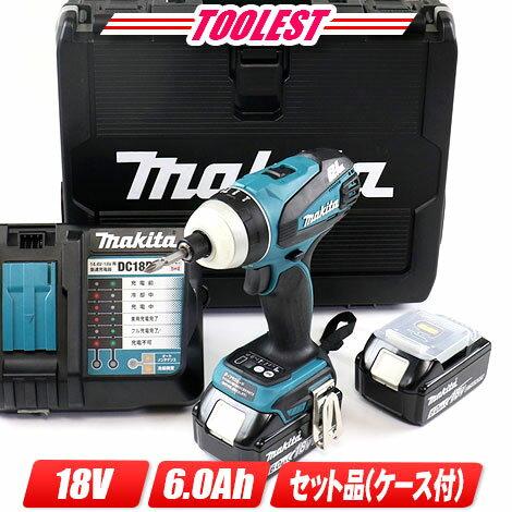 ■マキタ■18V 4モードインパクトドライバ【TP141】青 6.0Ah充電池(BL1860B)2個・充電器・ケース付:ツールショップ TOOLEST