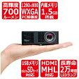 【プロジェクター 超 小型】Optoma オプトマ ウルトラモバイル プロジェクター ML750 WXGA(1280×800)/長寿命 LED光源/700ルーメン/内部メモリー PCデータ転送/HDMI/VGA/USB/SD/リモコン/収納バック/1.5Wスピーカー