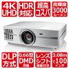 4KUHDHDR対応DLPプロジェクターOptomaオプトマUHD60