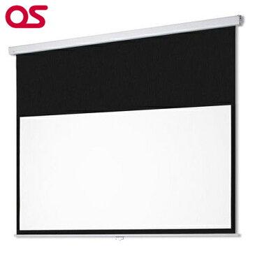 <激安>メーカー直販【スクリーン】OS オーエス100型手動スクリーン SMC-100HM-2-WG
