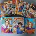 あす楽対応 キングダム【新品】 35巻から52巻セット ヤン
