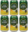 台湾パイナップルビール 缶 330ml X 6本
