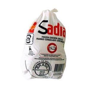 Sadia サディア 生童子鶏 若鶏 生 丸一羽 丸鶏 丸鳥 ブラジル産 1kg