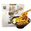 陝西ユーポー面 インスタント麺 中華食材 5食入り
