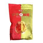 紅棗夾核桃 干し赤棗とクルミの組み合わせ 栄養たっぷり 人気お菓子 中華食材