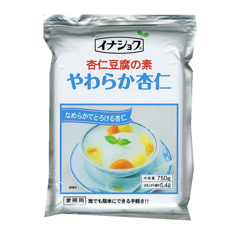 中華菓子, 杏仁豆腐  750g