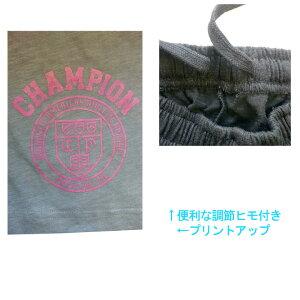 【新】champion(チャンピオン)ジュニア(キッズ、男の子)ハーフパンツフィットネスウェアcx6608