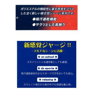 【新作】チャンピオン(Champion)ジュニア(キッズ、女の子)ジャージハーフパンツショートパンツテニスウェア/ランニングウェア/フィットネスウェアcj3809