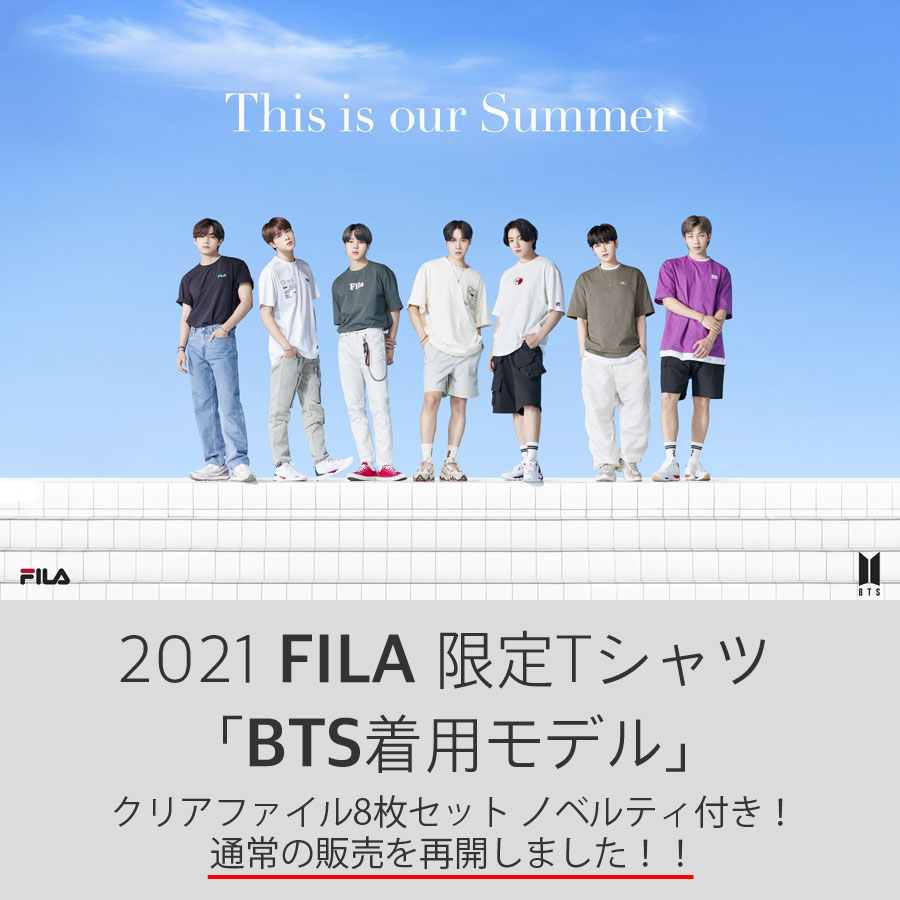 トップス, Tシャツ・カットソー FILA BTS T 8 T TEE T-shirt