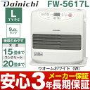 【あす楽対応】ダイニチ台数限定特価 石油ファンヒーター[9L...