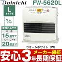 【メーカー取寄せ】ダイニチ2020年最新モデル 石油ファンヒ